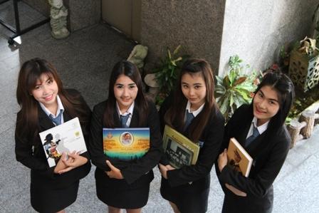 รับสมัครนักเรียน-นักศึกษาใหม่ 2559