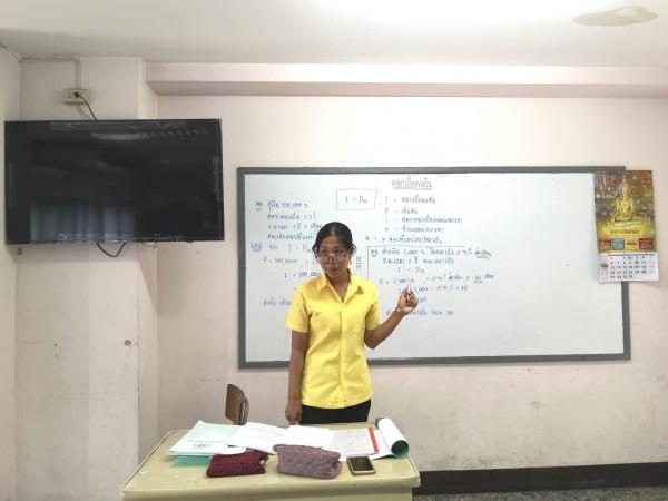 นิเทศการสอน SPBAC 163_๒๐๐๙๒๔_49