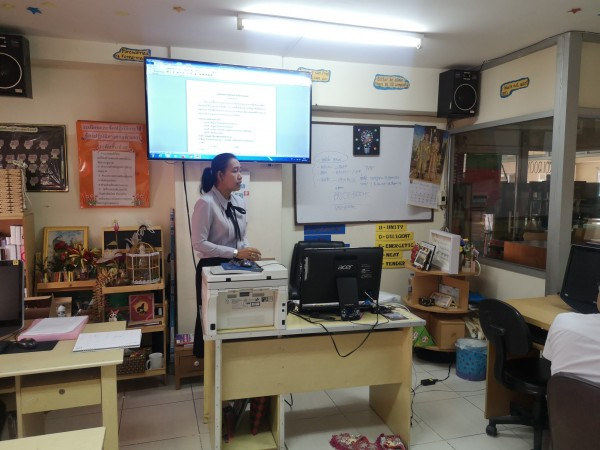 นิเทศการสอน SPBAC 163_๒๐๑๐๐๑_10