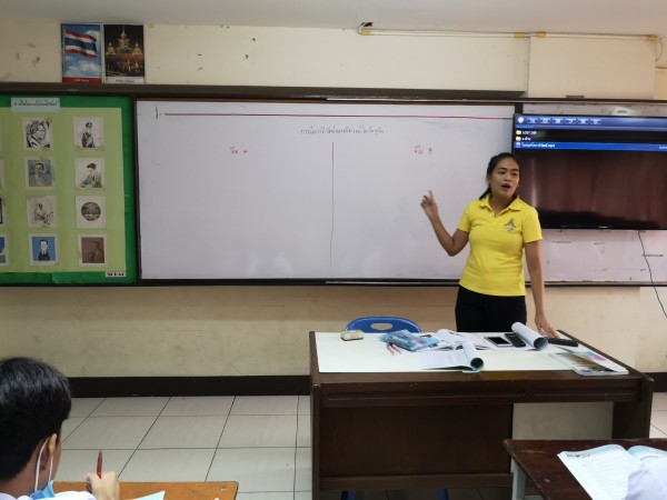 นิเทศการสอน SPBAC 163_๒๐๑๐๐๑_16