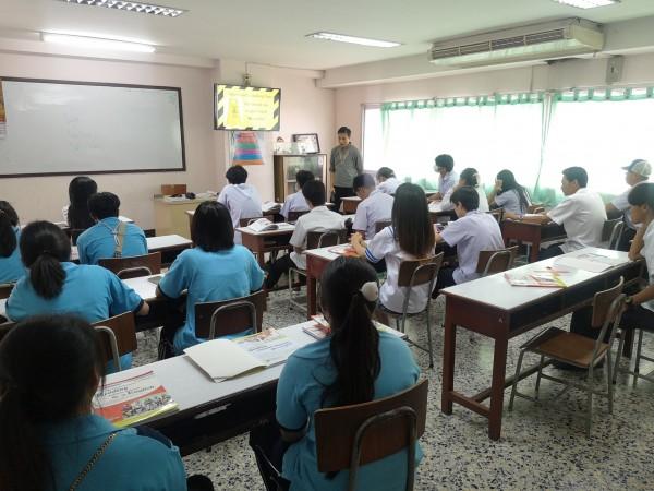 นิเทศการสอน SPBAC 163_๒๐๑๐๐๑_6